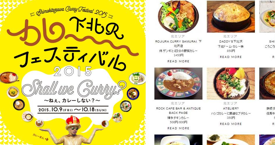 news_xlarge_curry