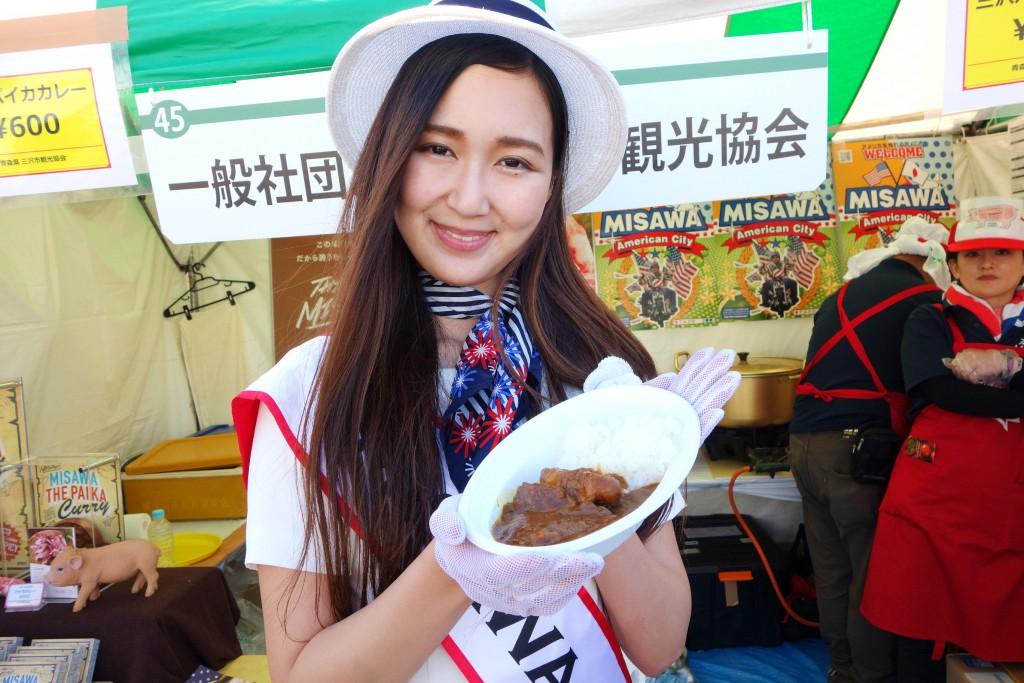 三沢パイカカレー よこすかカレーフェスティバル