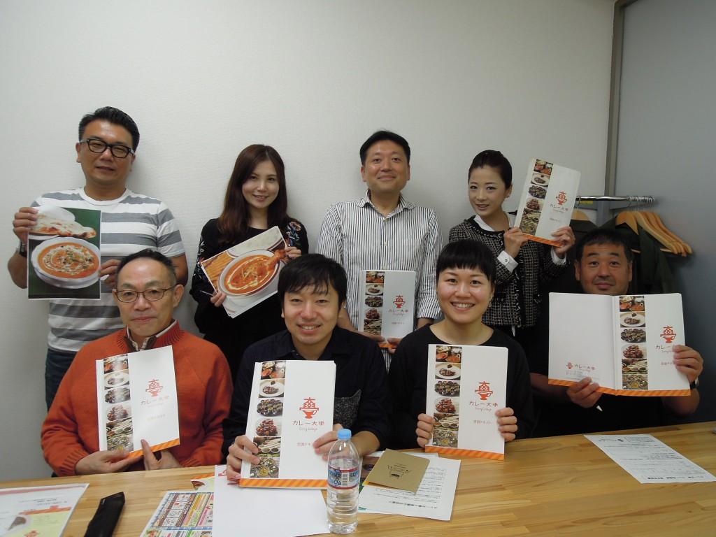 カレー大學 日刊カレーニュース 一条もんこ 村尾直人