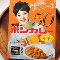 ボンカレー 大塚食品 インド進出 日本カレー レトルトカレー