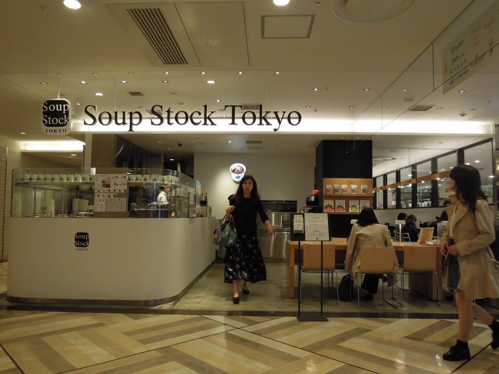 スープストックトーキョウ カレーしかない日 カレー女子 日刊カレーニュース 編集長 村尾直人 スープカレー SOUPSTOCK TOKYO