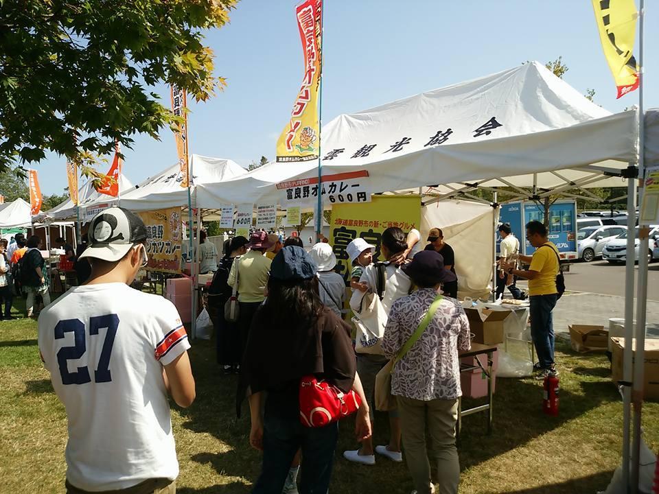 北海道カレーサミット ご当地カレー 札幌スープカレー カレーイベント カレーフェスティバル 日刊カレーニュース