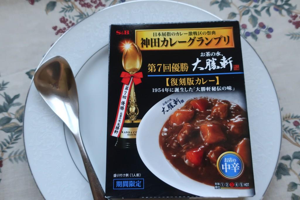 お茶の水 大勝軒 復刻版カレー ヱスビー食品 神田名店シリーズ