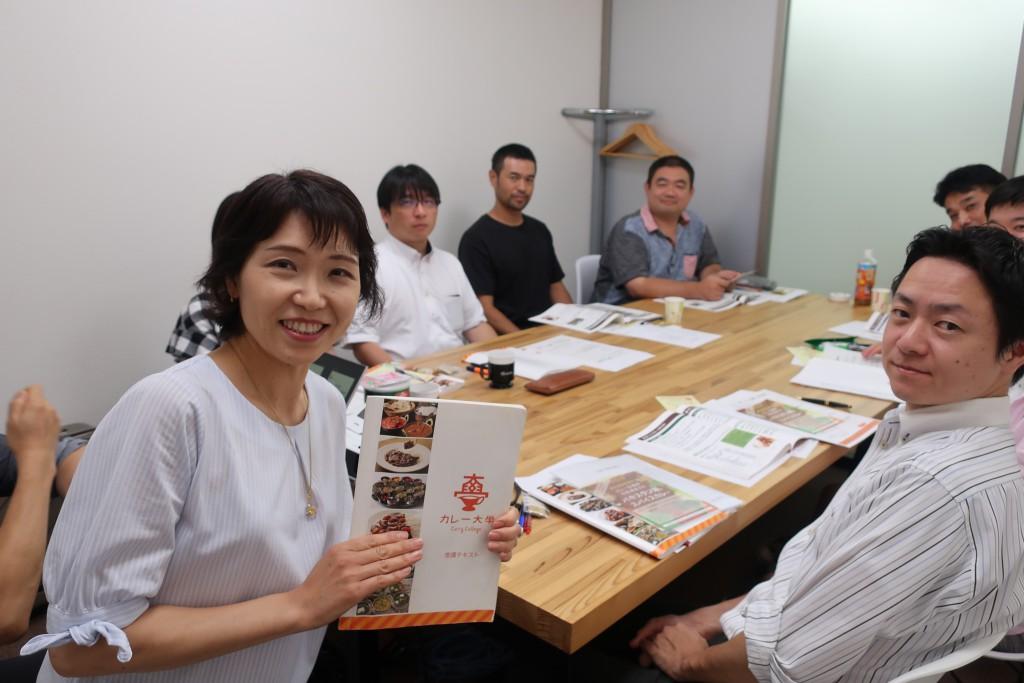 カレー大学 カレーの学校 カレー専門家 カレー大学 一条もんこ 井上岳久 日刊カレーニュース