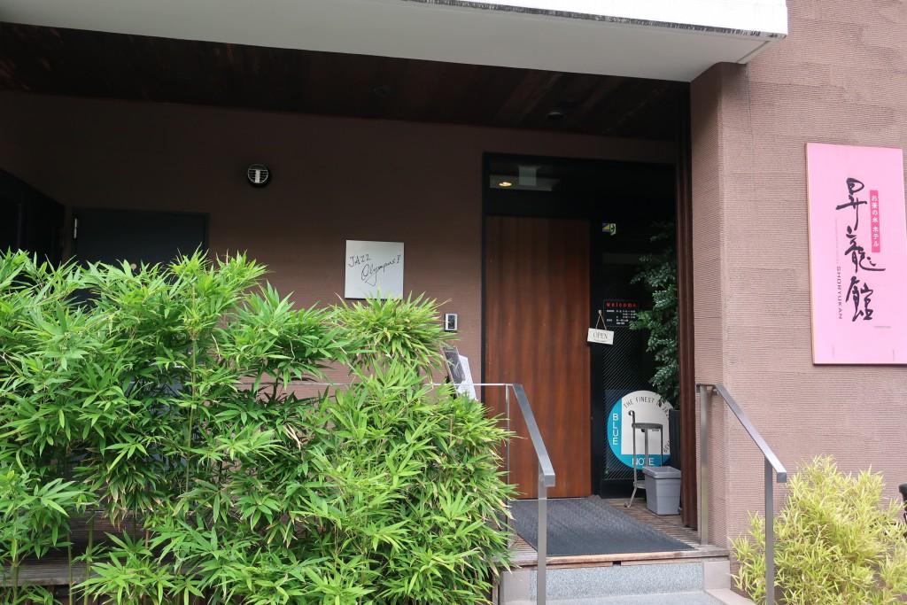 ジャズオリンパス JAZZ OLYMPUS! 神保町 カレー 神田カレー チキンカレー ジャズ喫茶