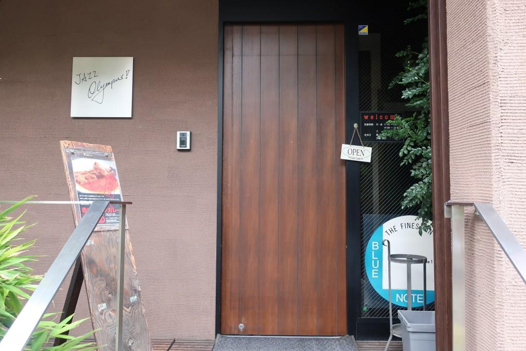 ジャズオリンパス JAZZ OLYMPUS! 神保町 カレー 神田カレー チキンカレー Jジャズ喫茶