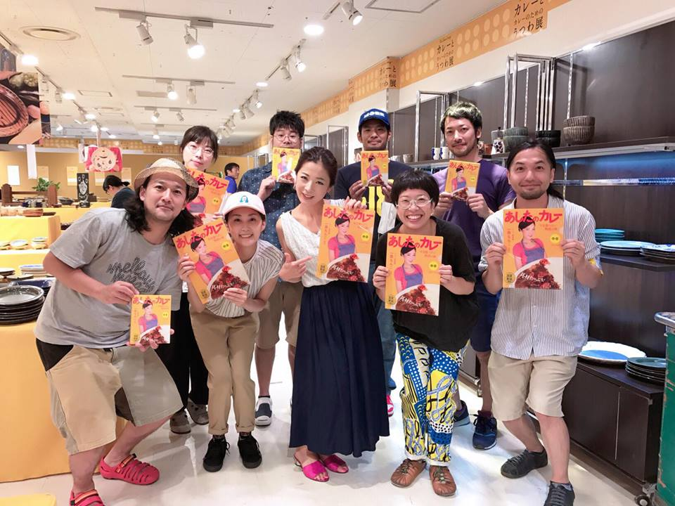 カレーとカレーのためのうつわ展 阪急百貨店 一条もんこ 水野仁輔
