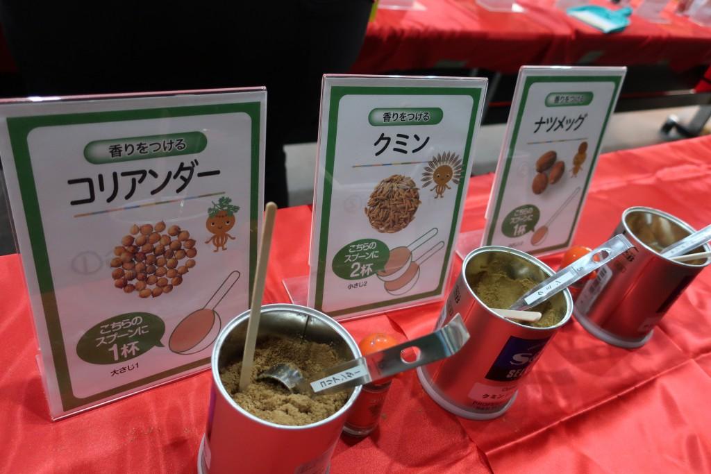 スパイス&ハーブ キッズわくわくチャレンジ エスビー食品 カレー愛 オリジナルカレー粉作り 赤缶