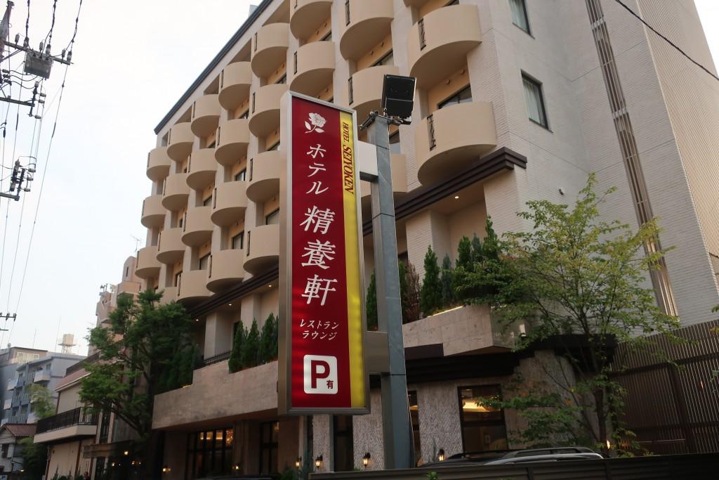 ホテル精養軒 欧風カレー 武蔵小杉カレーフェス 武蔵小杉カレー ホテルカレー