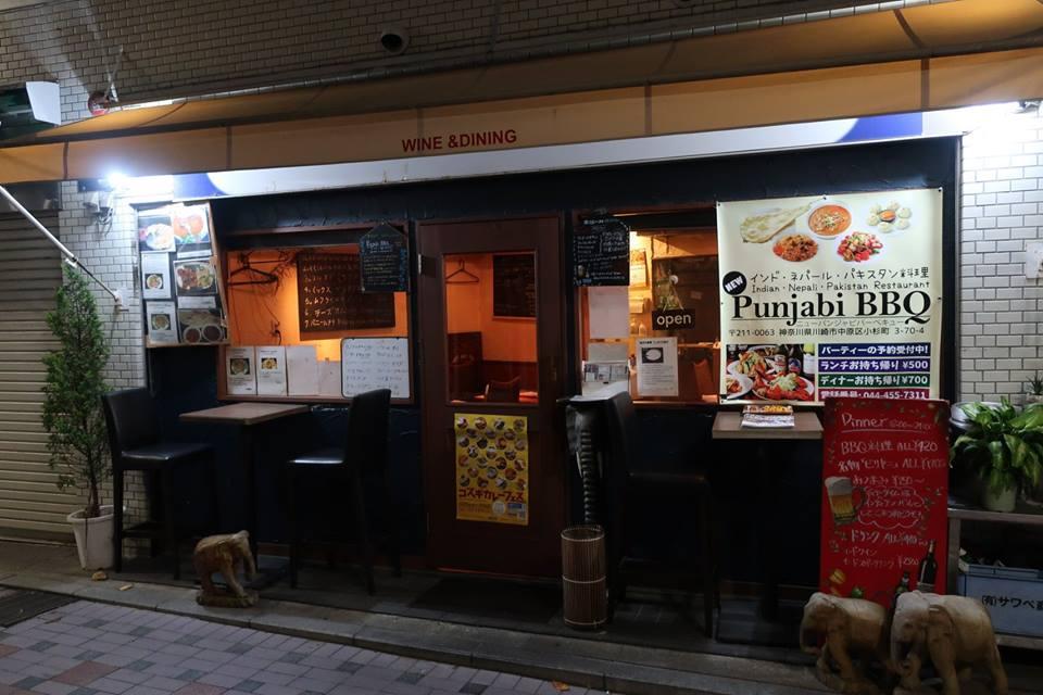 武蔵小杉カレー コスギカレーフェス ニューパンジャビ バーベキュー インドカレー カレー名店