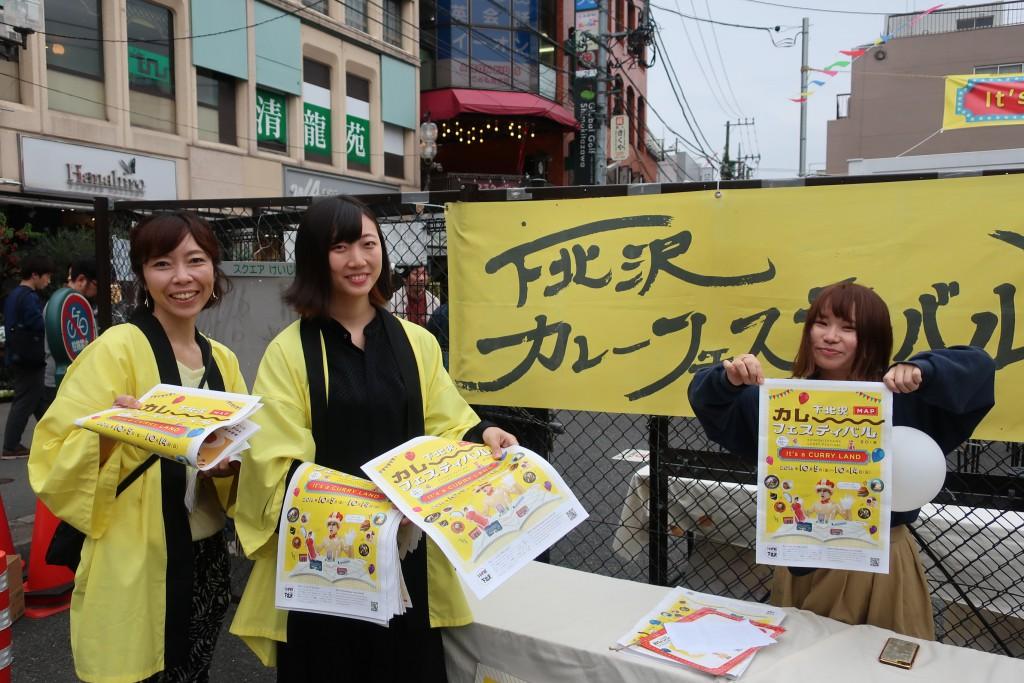 ミスカレー 瀧川奈津希  カレー女子 サンデーブランチ 下北沢カレーフェスティバル カレーイベント