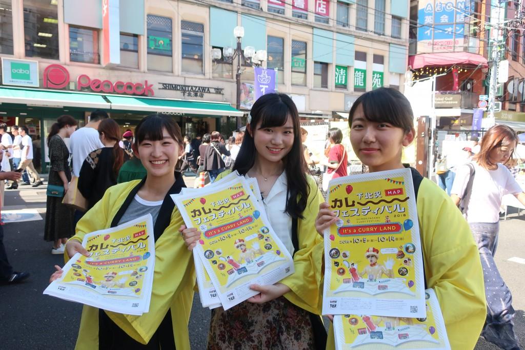 まるでカレー カレークリームソーダ 下北沢カレー カレーフェスティバル カレー女子 カレースイーツ ネグラ KOZU Geki