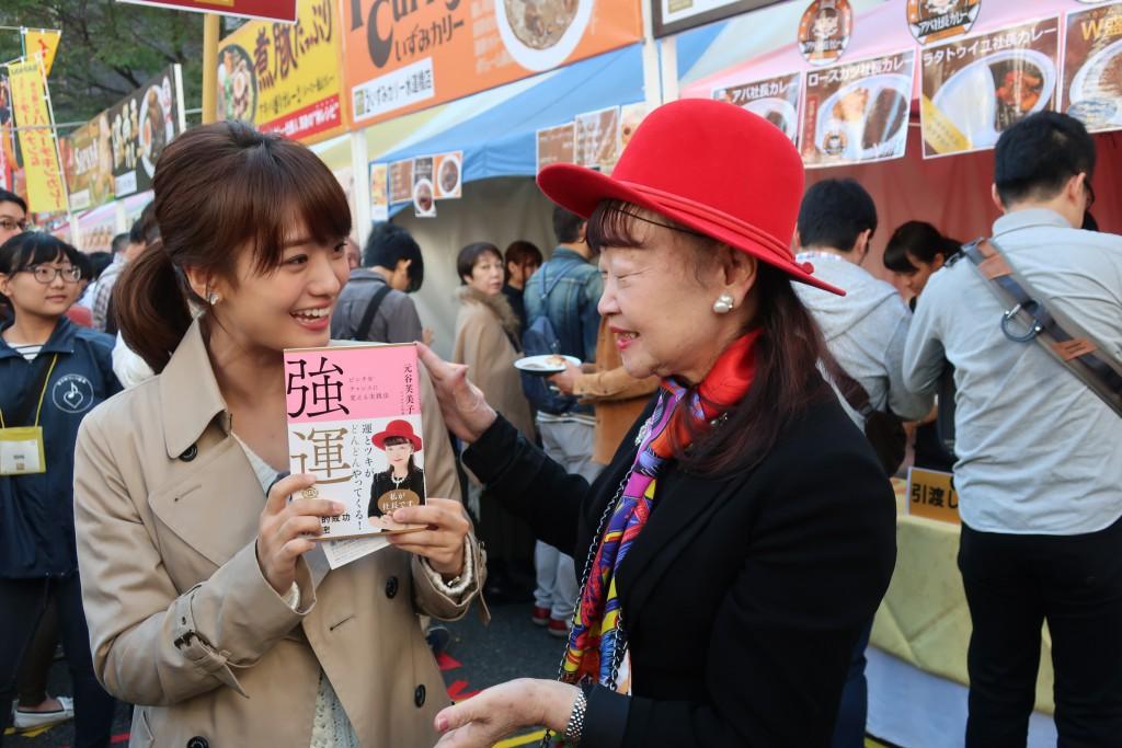 神田カレーグランプリ グランプリ決定戦 カレーイベント アパ社長カレー カリガリ ジャンカレー SAPANA 一条もんこ