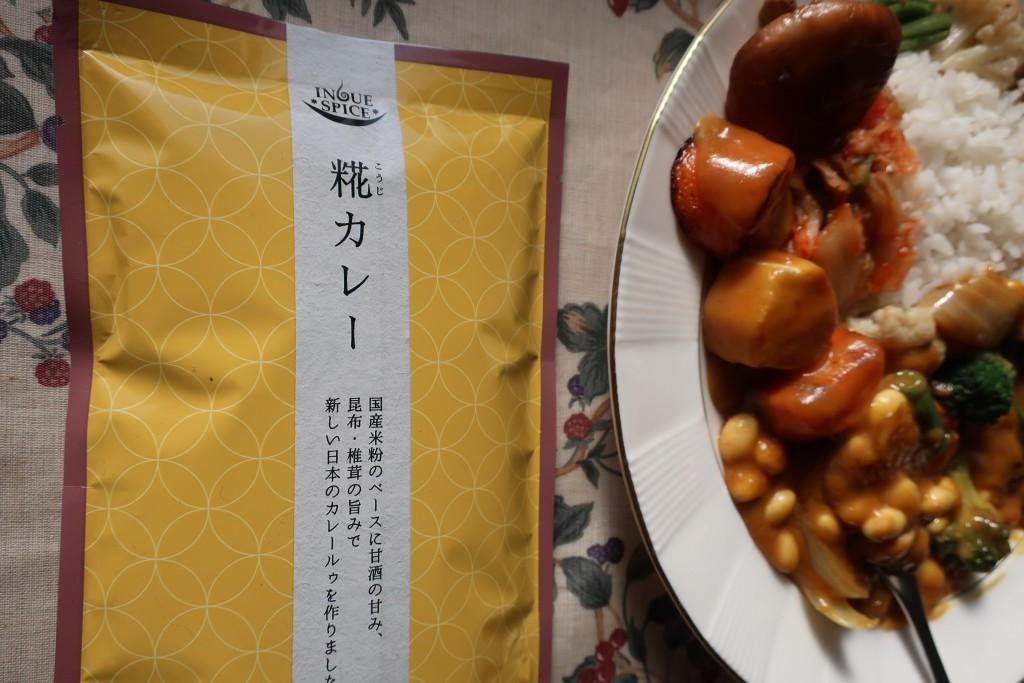 麹カレー 糀カレー 井上スパイス 日本カレー カレー新商品