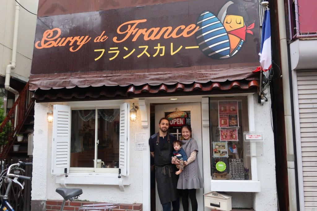 フランスカレー 東大前 カレー名店 フレンチカレー レユニオンカレー ムール貝カレー