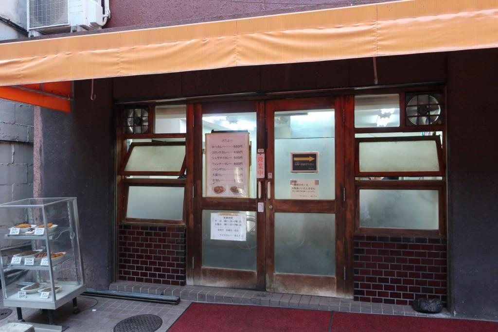 カツカレー 神保町カレー 神田カレー ライスカレーまんてん カレー名店紹介