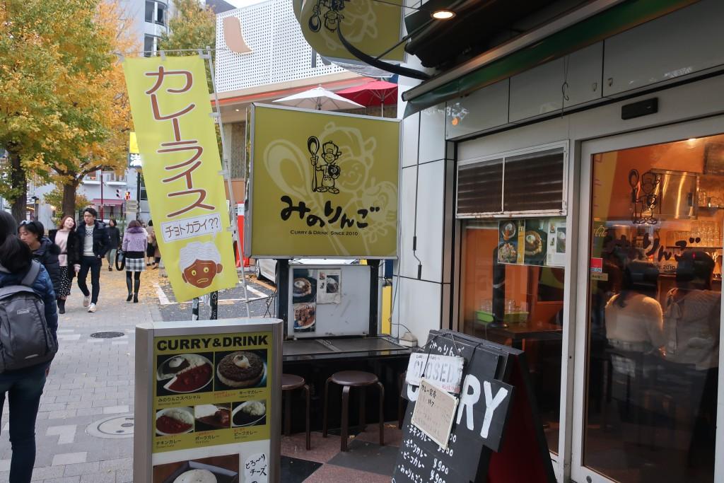 みのりんご チーズキーマ キーマカレー 原宿カレー カレー名店紹介 MOKUBAZA