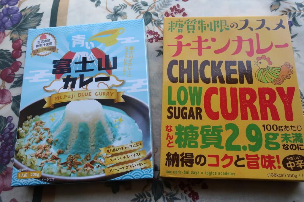 富士山カレー 糖質制限カレー 糖質制限 青いカレー レトルトカレー カレー新商品