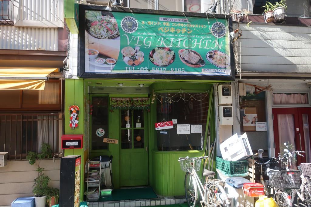ベジキッチン ベジタリアン ヴィーガン 菜食主義 御徒町カレー インドカレー カレー名店