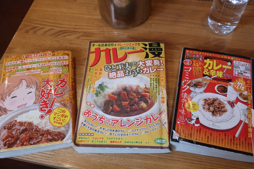 カレー名店 野菜カレー 武蔵小金井カレー インドカレー カレーの店 プーさん