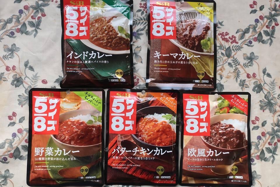 エスビー食品 カレー新商品 5/8 ミニカレー レトルトカレー