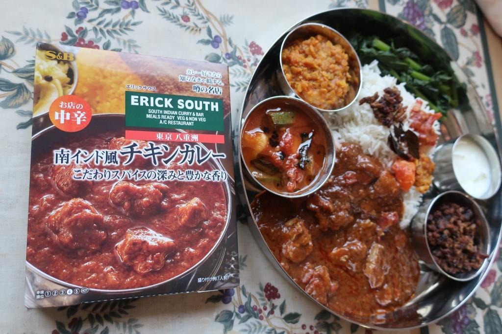 カレー名店 エリックサウス チキンコランブ 南インドカレー エスビー食品 レトルトカレー 噂の名店