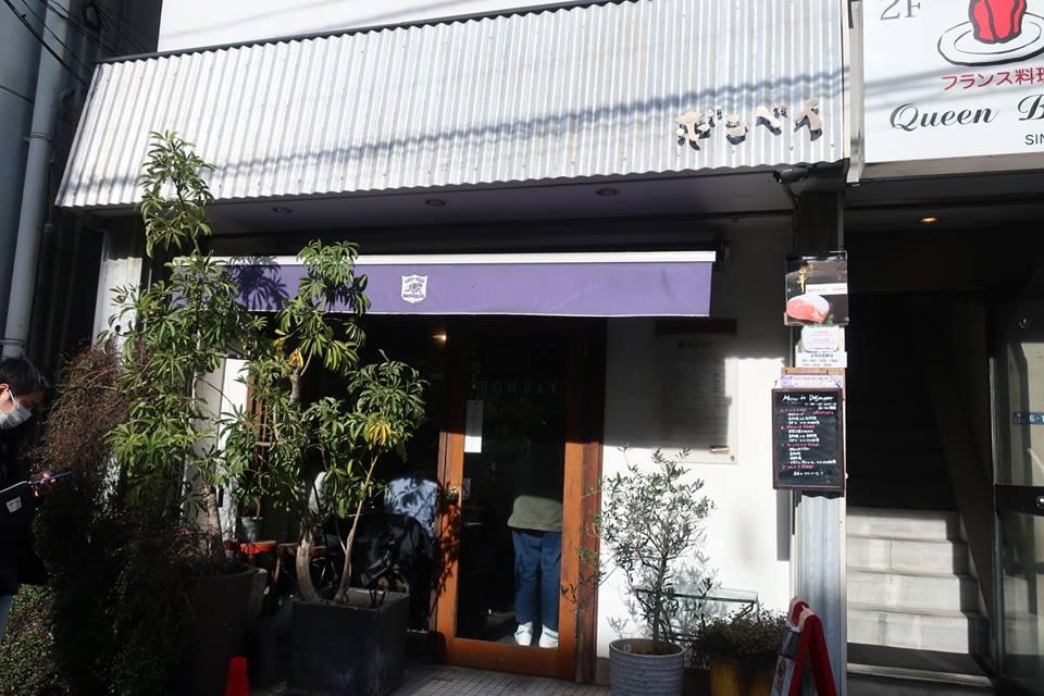 カレー名店 カシミールカレー ボンベイ 柏カレー ご当地カレー カレーの街