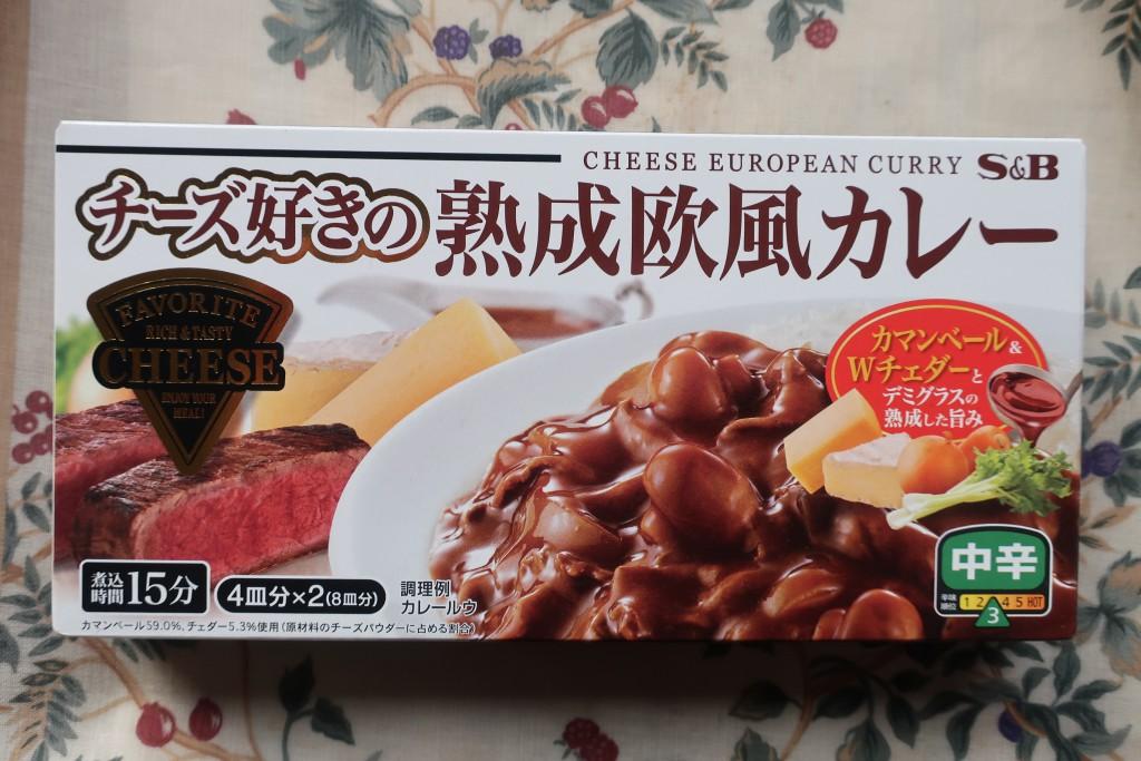 カレー新商品 発売前レビュー チーズ好きの熟成欧風カレー エスビー食品 カレールウ チーズカレー