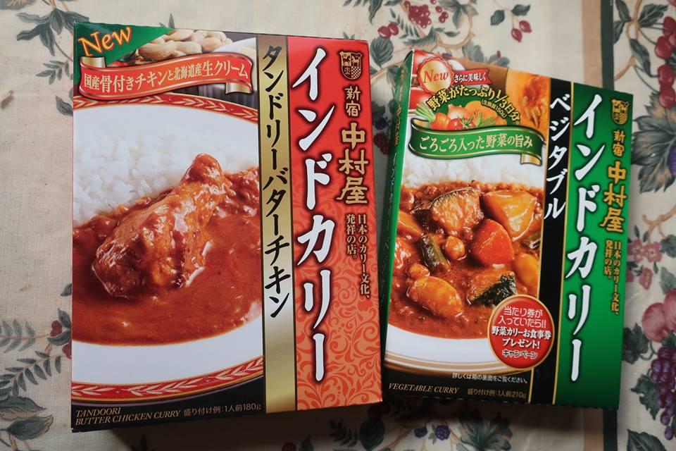中村屋 レトルトカレー カレー新商品 タンドリーバターチキン インドカリー ベジタブル