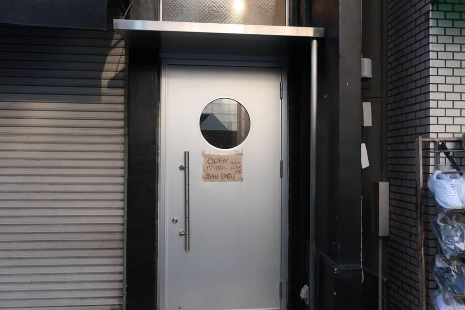 カッチャルバッチャル カレー名店 インドカレー 田村修司 Love India 大塚カレー チキンアッチャーリーカレー