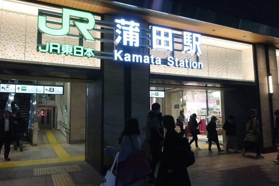 カレー名店 とんかつ檍 いっぺこっぺ カツカレー 蒲田カレー ヒレカツカレー