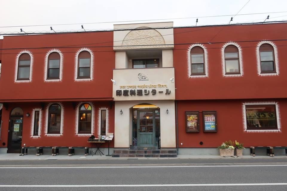 千葉カレー 検見川カレー インドカレー カレー名店 インドカレー シタール アジャンタ