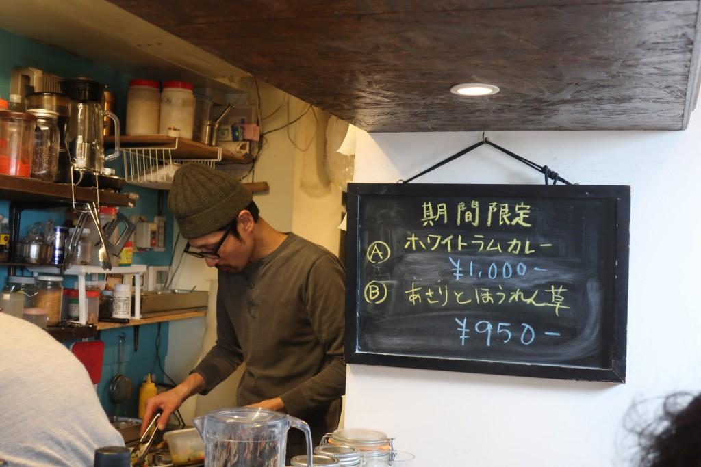 ハバチャル 飯塚俊太郎 カレー名店 千歳烏山カレー LOVEINDIA