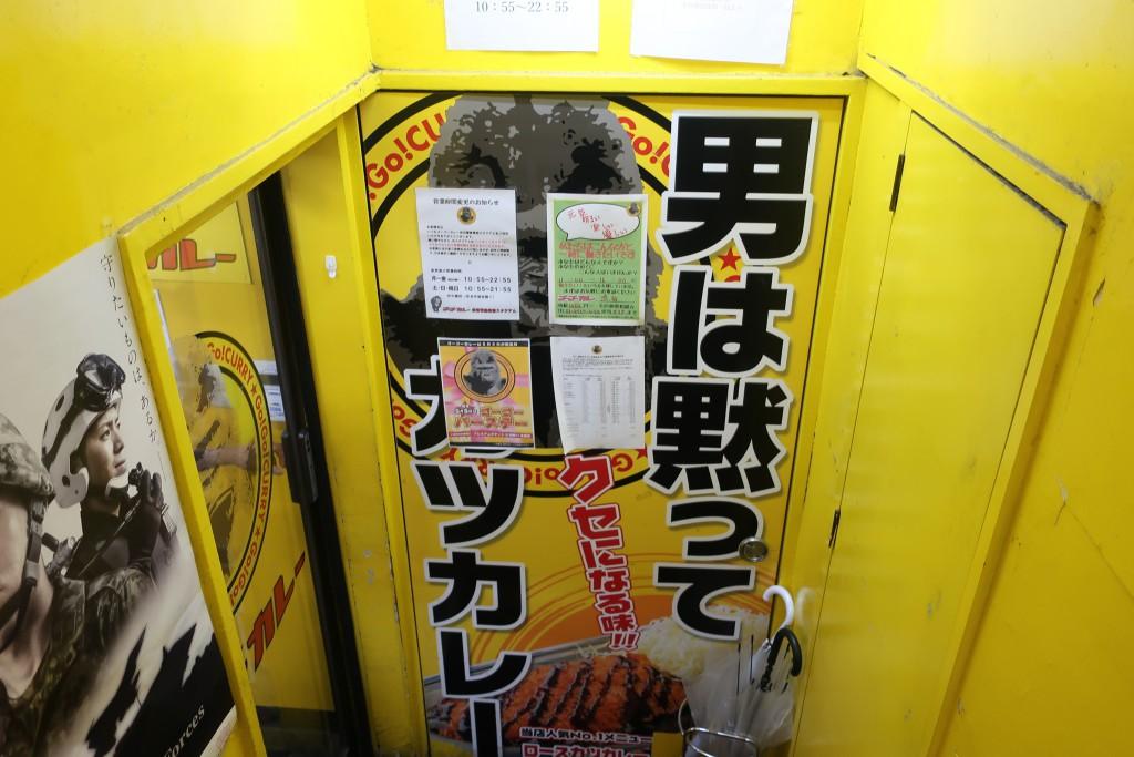 カツカレー 5月5日 宮森社長 金沢カレー ブラックカレー ご当地カレー