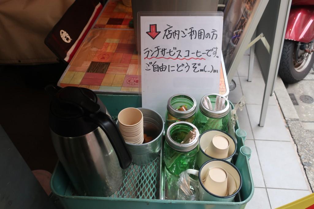 飯田橋カレー カリービト 安川知廣 咖喱人  粗挽きキーマ スパイスカレー