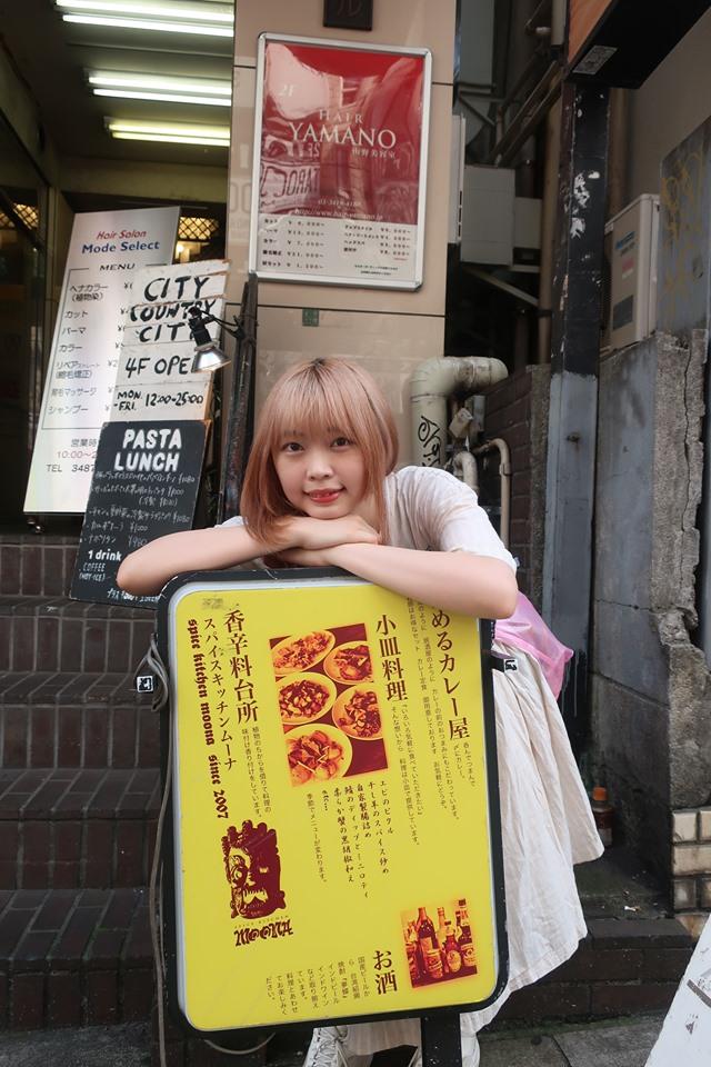 下北沢カレー ムーナ MOONA カレー名店 カレー女子 100名店 おおきゆりね ミスカレー