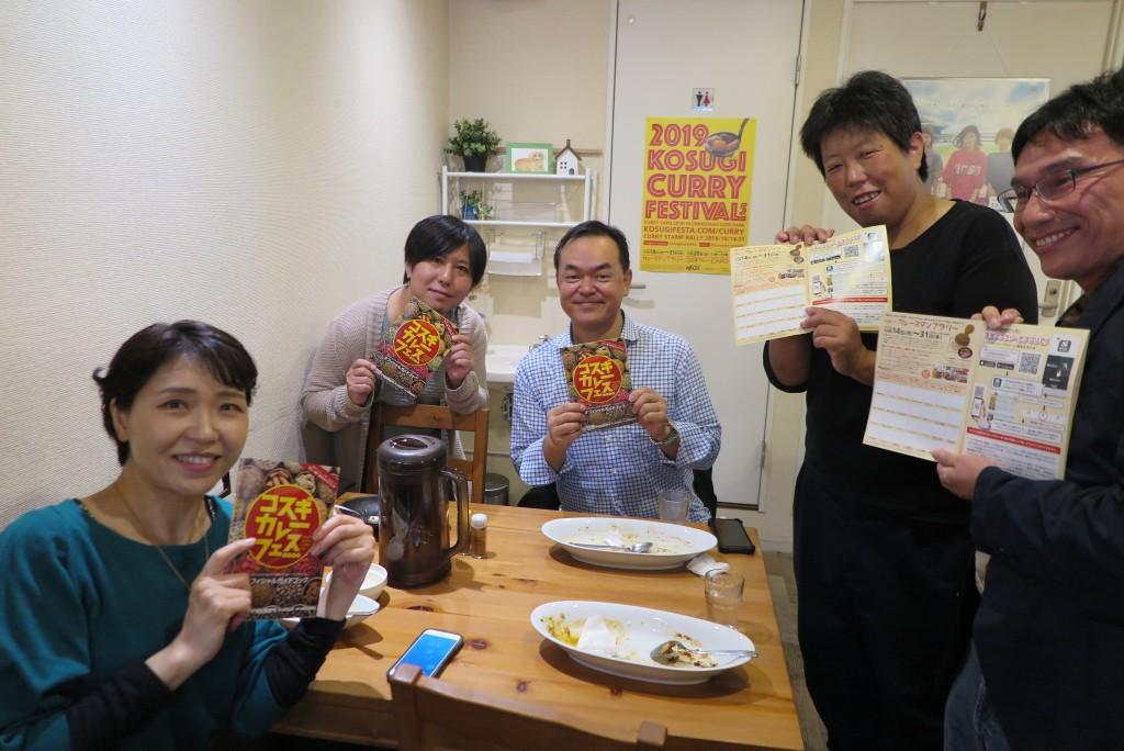 コスギカレーフェス コスギカレー 奥村佑子 カレーの街 カレーイベント