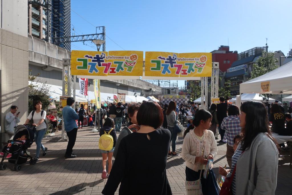 武蔵小杉カレーフェスティバル コスギカレーフェス コスギカレー 奥村祐子 カレーイベント カレーの街 カレーフェス