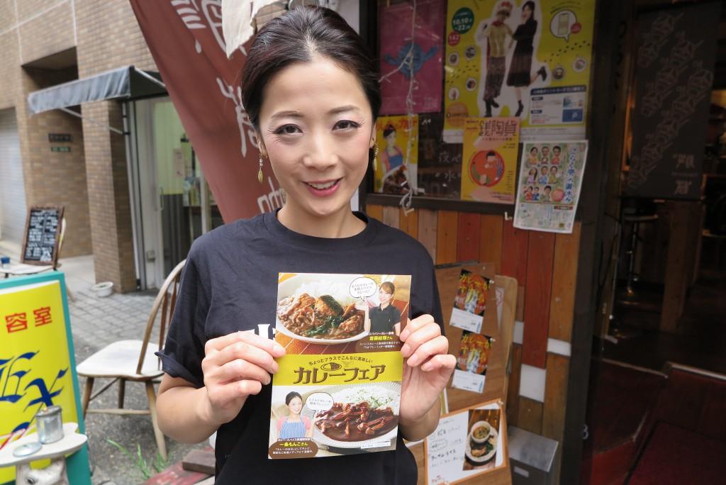 一条もんこ 齋藤絵理 イトーヨーカドー カレーフェア SPICY CURRY 魯珈 カレー女子 カレー研究家 カレー名店