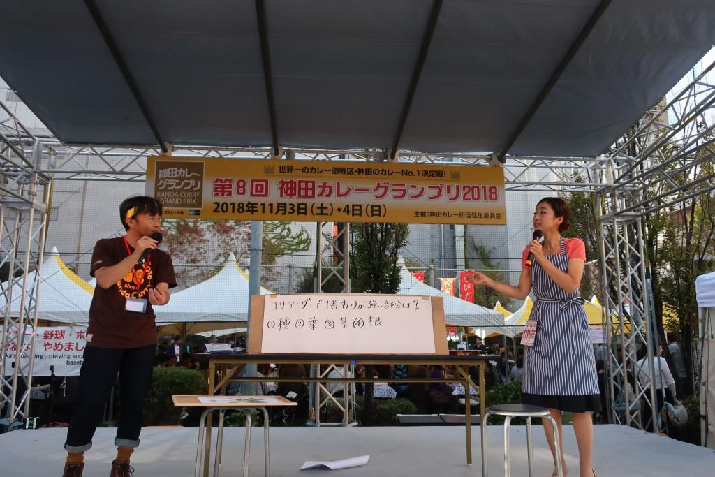 神田カレーグランプリ2019 カレーグランプリ決定戦 神田カレー