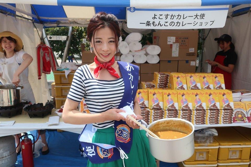 カレーは日本を救う 一条もんこ カレーサミット カレーの街よこすか 20周年シンポジウム