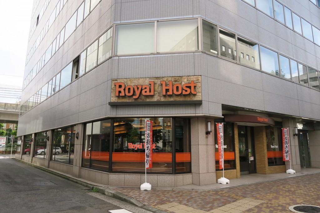 ロイヤルホスト カシミールカレー カレーフェア 38年目 開催されず カレー名店