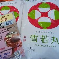 横須賀チャリティーカレー チャリティーカレー 募金