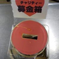 チャリティーカレー 募金 カレー 善意 横須賀チャリティーカレー 横須賀カレーラボ
